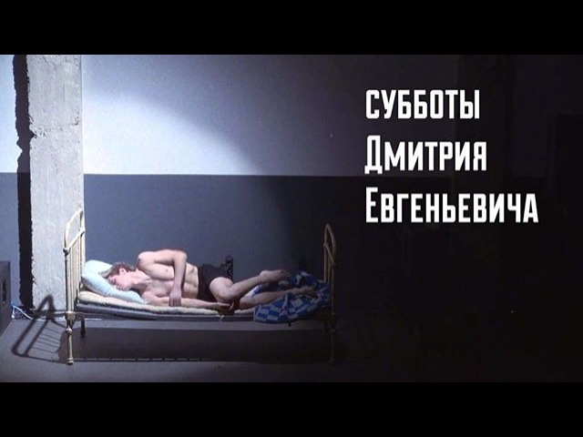 Shebet_dmitrii video