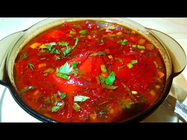 Свекольник постный по -цыгански. Постная еда. Gipsy cuisine.