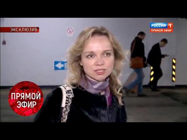 Жена Джигарханяна тайно вернулась в Россию, чтобы увидеть мужа! Андрей Малахов П...