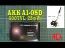Review AKK A1-OSD 600TVL 25mWt and Test [FPV 3in1]