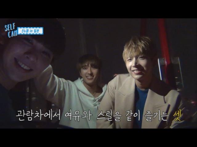 SNUPER FILM E15 SNUPER IN 일본 Feat 상호 웅 빈 in 관람차