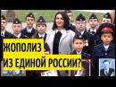 Скандал В последний бой за дяду Вову УДАЛЁННЫЙ сюжет телеканала Россия 24
