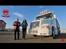 Calin Crisan Luminita Puscas Sunt sofer de Romania VIDEOCLIP OFICIAL