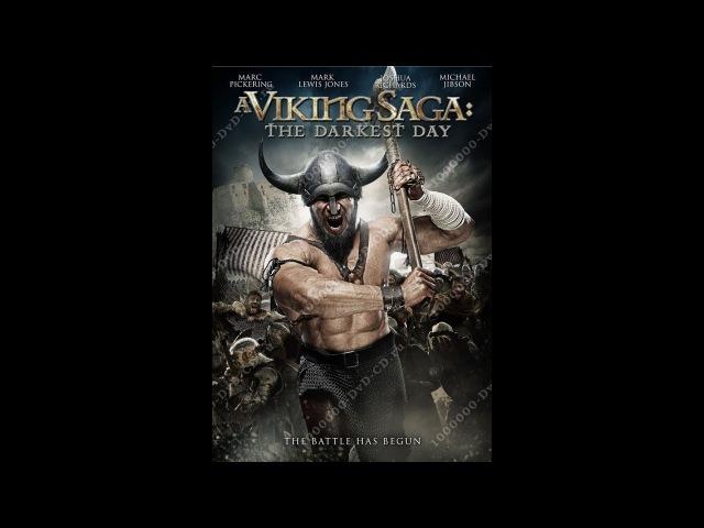 Сага о викингах: Тёмные времена (2013) боевик, триллер, приключения, четверг, кинопоиск, фильмы ,выбор,кино, приколы, ржака, топ