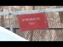 Бийчане жалуются на сильный запах газа во дворах Будни 05 02 18г Бийское телевид