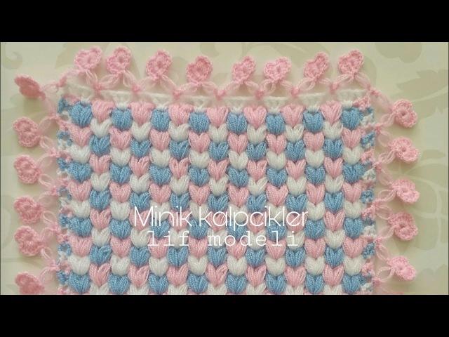 Kendi Tasarımım Minik Kalpçikler Lif - battaniye modeli