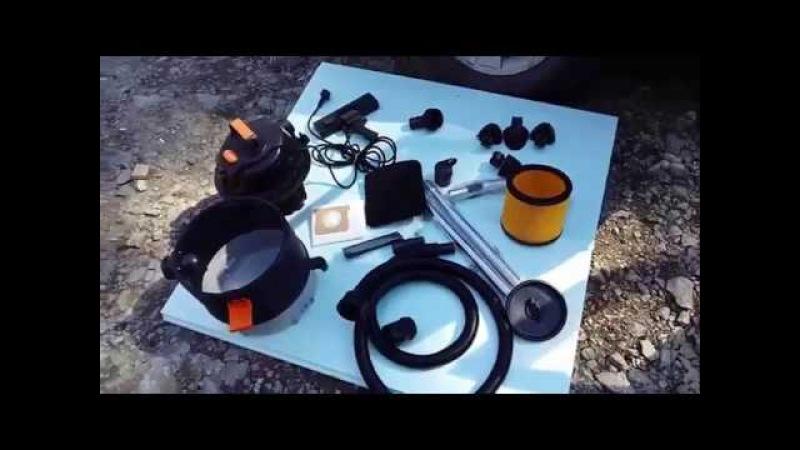 Строительный пылесос OBI 1400Вт 20 л для сухой и влажной уборки