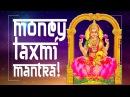 $ LAXMI mantra SECRET of RICH PEOPLE $ Big MONEY mantra Lakshmi mantra ॐ Geld Powerful Mantras PM