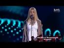 Виолетта Литвиненко – Журавлі – выбор вслепую – Голос страны 8 сезон
