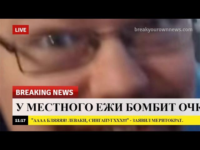 УберМаргинал, Магог, Ежи Сармат, Степан Арвеладзе и др.