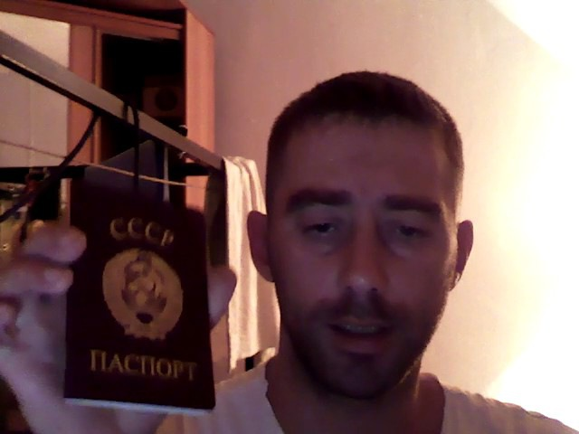 Я получил паспорт СССР