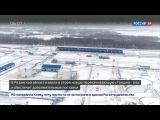 Новости на «Россия 24»  •  Столичные аэропорты будут получать больше топлива