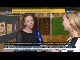 Новости на «Россия 24»  •  На фестивале в Сочи представили