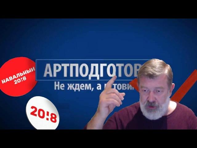 Предатель принёс в школу значок Навальный 2018[18]