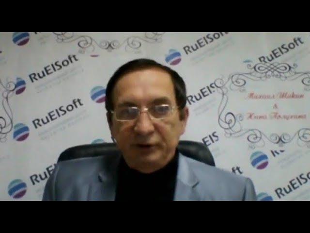 Отзыв Михаила Шакина о Академии бизнеса RuElSoft Эльвиры Гарифьяновой