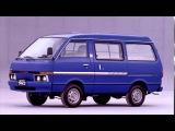Nissan Cherry Vanette Largo Van C120