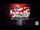 LONE — From Russia With Love (Тур в США, видеоприглашение)