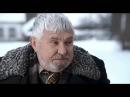 Фильм Деревенский романс серии1-4 в ролях Кирилл Жандаров Елена Аросьева