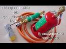 Обзор по пайке для кровельщиков. Часть 1. Классические газовые паяльники. j,pjh gj gfqrt lkz rhjdtkmobrjd. xfcnm 1. rkfccbxt