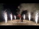 Фейерверк на свадьбу в Самаре и Тольятти Самарская область.