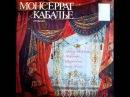 Montserrat Caballé Marguerite's Aria opera Les Huguenots New Philharmonia Orchestra 1973