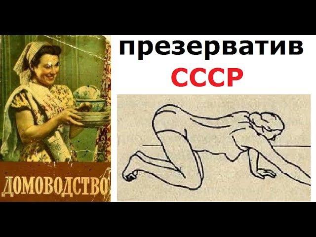 Лютая книга по домоводству ссср 1960 года » Freewka.com - Смотреть онлайн в хорощем качестве