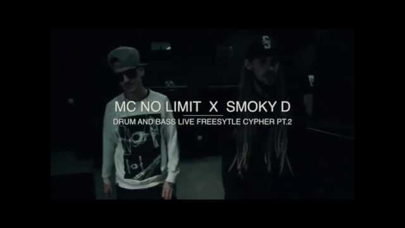MC NO LIMIT X SMOKY D - DRUM AND BASS MC LIVE FREESTYLE CYPHER PT.2 [PROD. BY LOWRIDERZ]