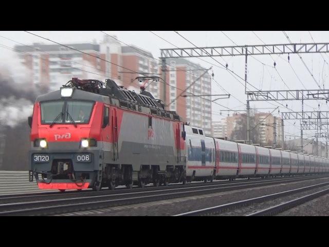 Приветливый ЭП20 006 со скоростным поездом Стриж №703 Н Новгород Москва