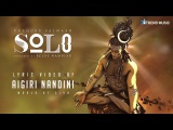 Aigiri Nandini - Lyric Video | Solo | Dulquer Salmaan, Bejoy Nambiar | TrendMusic
