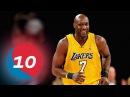 Lamar Odom Top 10 Plays of Career