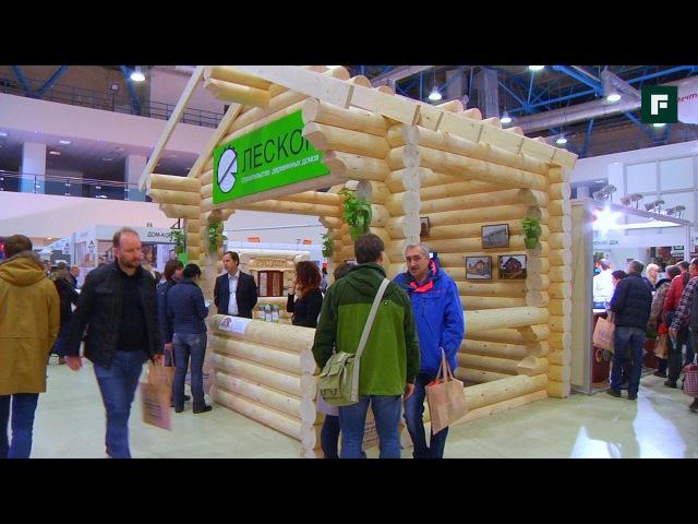 Идеи с выставки «Загородный дом/Holzhaus»-2016. Продолжение FORUMHOUSE
