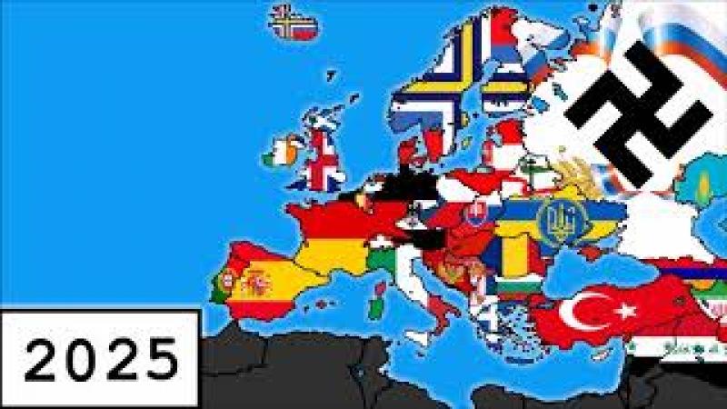 Альтернативне Майбутнє Європи в прапорах (пілот)