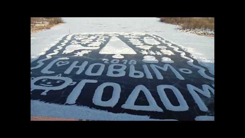 Житель села Марково уже восьмой год подряд дарит амурчанам Новогоднюю открытку