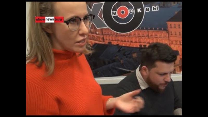 Собчак требует извинений за СказочноЕБалиСобчак от Волкова Real video