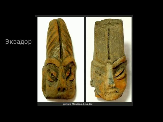 Необъяснимые петроглифы, геоглифы и артефакты. Фото коллекция