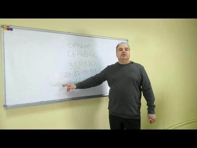 Буквица: практическое применение. Следующий шаг-5. Суть арифметических знаков. Мера