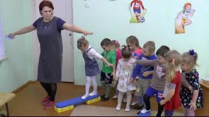 Занятие в средней группе воспитателя Бурухиной Елены Викторовны
