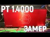 Замер мощности 1-канального усилителя URAL (Урал) PT 1.4000