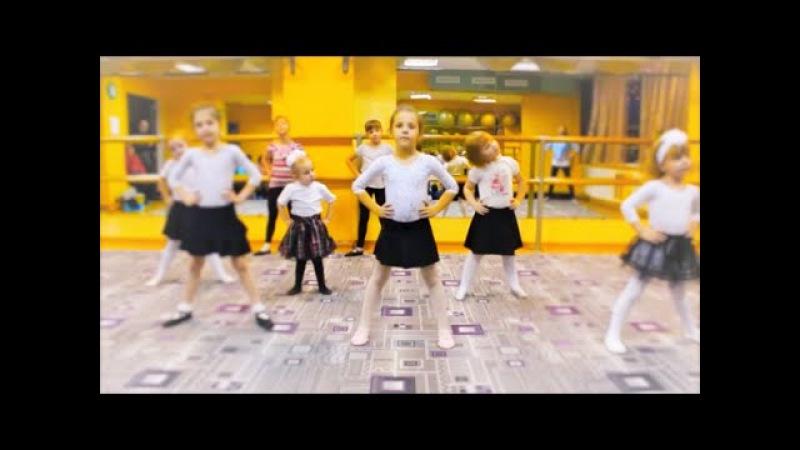 Открытый урок по хореографии для детей в моей группе школы танцев. Я очень люблю танцы и спорт