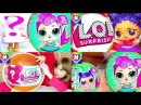 Куклы ЛОЛ СЮРПРИЗЫ и БАРБИ Игрушки Куклы LOL Surprise Dolls Видео для Детей Пупсики ЛОЛ