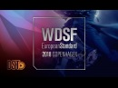Kolobov Busk DEN 2018 European STD R1 W DanceSport Total