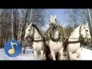 Три белых коня - песня из фильма «Чародеи», 1982 | Фильмы. Золотая коллекция