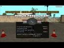Прохождение Grand Theft Auto San Andreas. 88. Школа вождения мототранспортом.