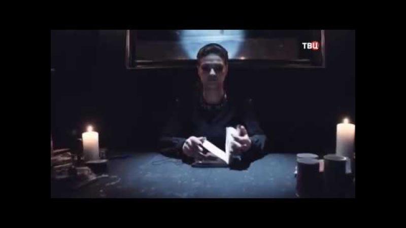 Охота на ведьм (16.01.18) Документальный фильм 2018