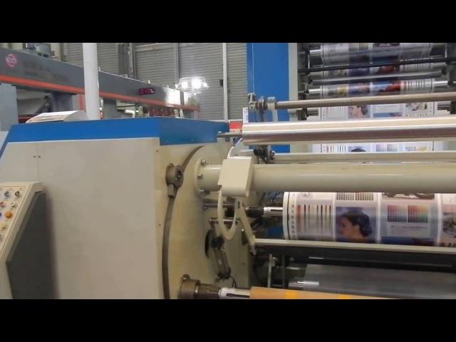 Широкоформатная флексографская печатная машина планетарного построения, в процессе печати -1