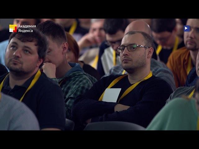 003. Как организовать работу с оптимизатором – Константин Солодянников