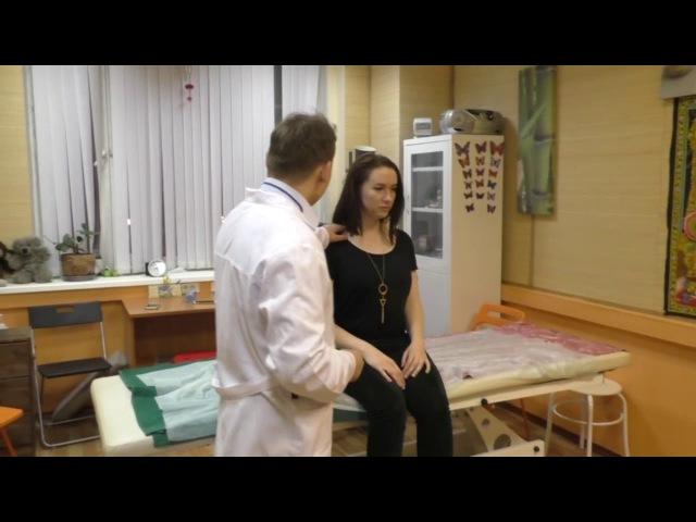 Диагностика и лечение Остеопат Блохин Александр Геннадьевич