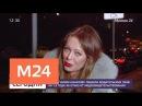 Певицу Юлию Началову лишили водительских прав на 1,5 года - Москва 24