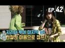 L Show l 14.03.18 • Weki Meki @ Реалити-шоу 'Weki Meki Mohae?' Ep42