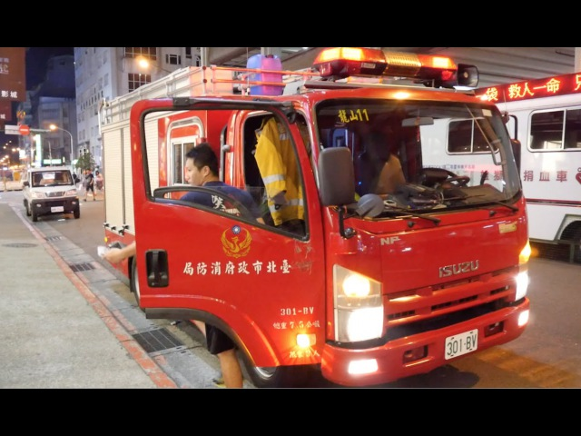 Taipei (Taiwan) Fire Department Pumper Responding With Lights Siren [On Scene] For Alarms